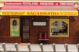 Sagar Matha